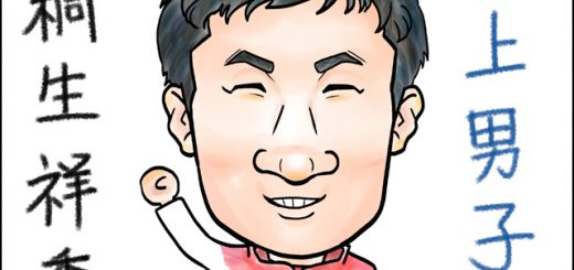桐生選手似顔絵