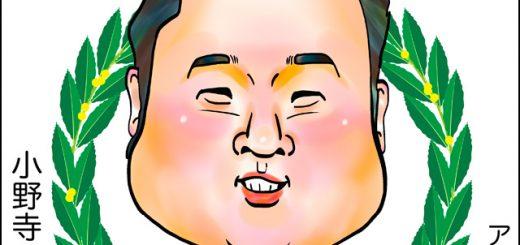 小野寺 公正似顔絵