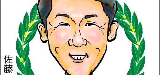 佐藤 圭太選手似顔絵