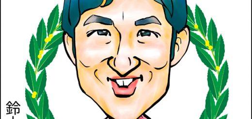 鈴木 徹選手似顔絵