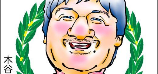 木谷 隆行選手似顔絵