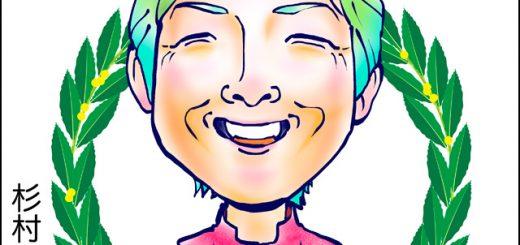 杉村 英孝選手似顔絵