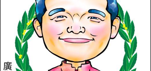 廣瀬 悠選手似顔絵