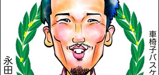 永田 裕幸選手似顔絵