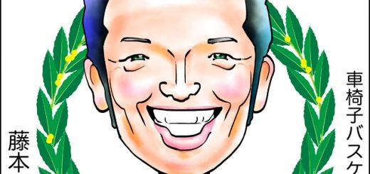 藤本 怜央選手似顔絵