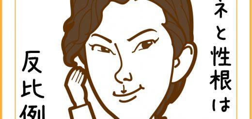 勝地涼さん似顔絵