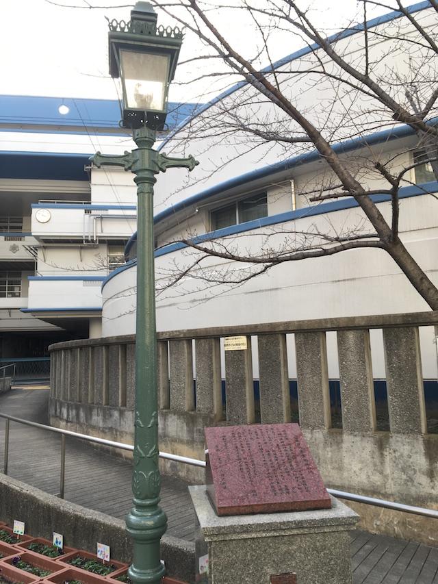 日本ガス事業発祥の地