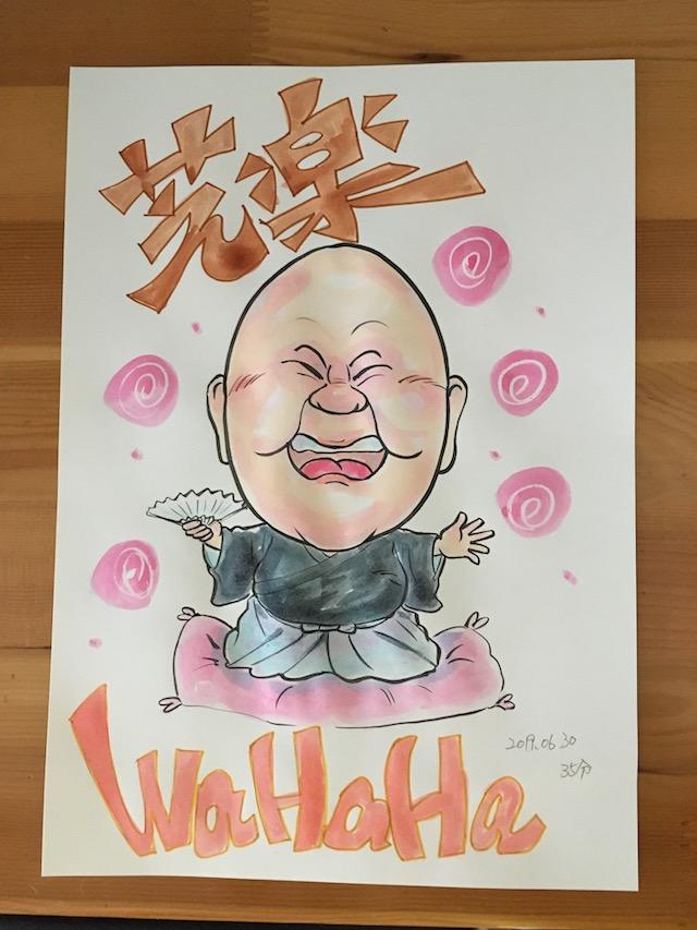 柳亭芝楽(田仲利和)さん似顔絵