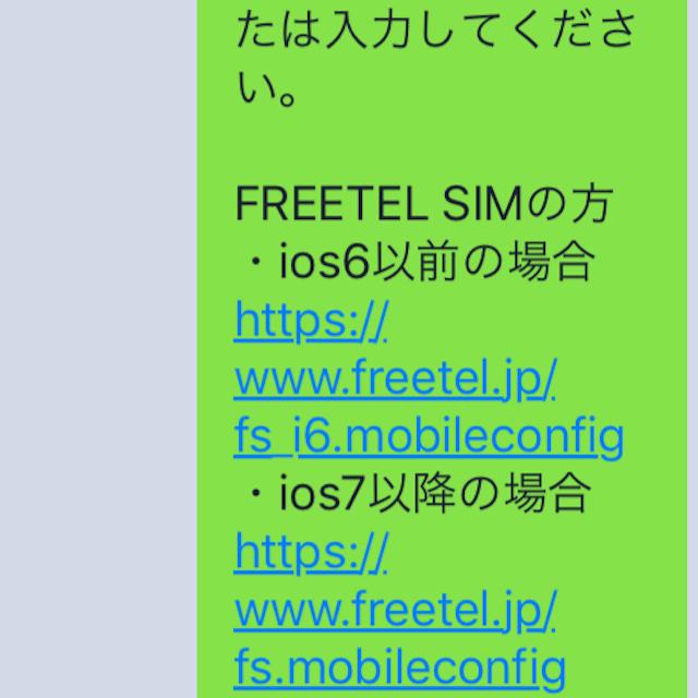 プロファイル設定