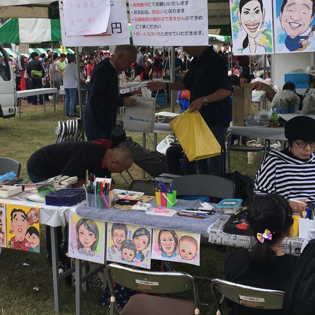 瀬谷フェスティバル2019