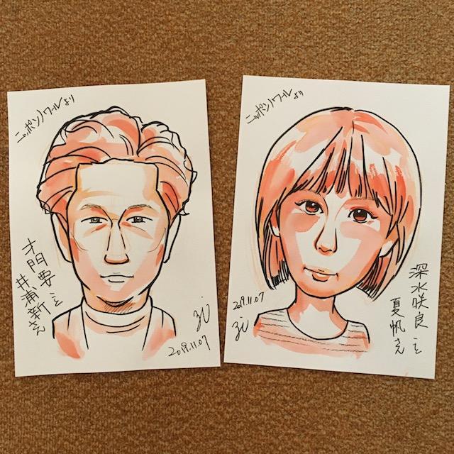 ニッポンノワールから井浦新さんと夏帆さん