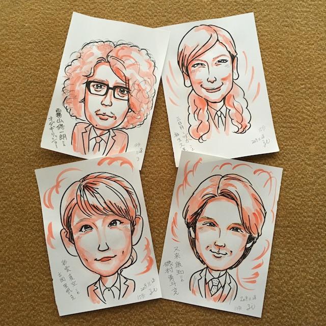 ドラマ「時効警察はじめました」から似顔絵。オダギリジョーさん、麻生久美子さん、吉岡里帆さん、磯村勇斗さん