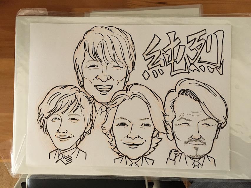 似顔絵教室で描いた純烈さん
