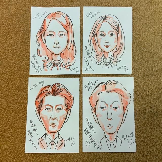 入山紀子さんと篠井英介さん似顔絵