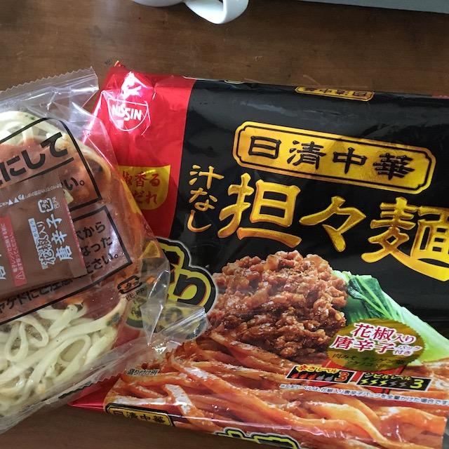 レンチン食品