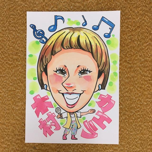 木村カエラさん似顔絵