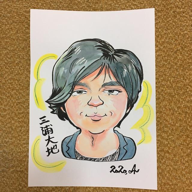 三浦大地さん似顔絵