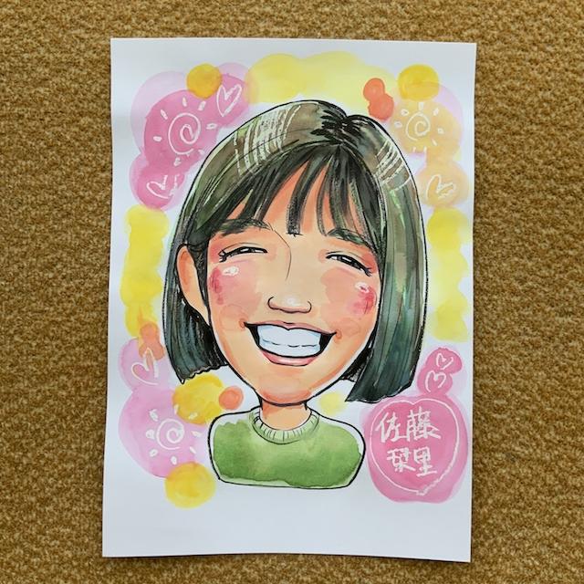 佐藤栞里さん似顔絵