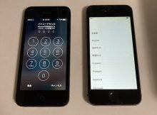 iPhone5とSE