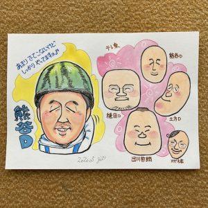 熊谷ディレクターさん似顔絵