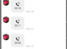 ビデオ通話