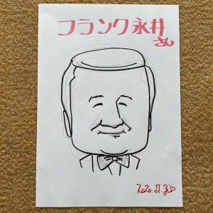 フランク永井さん似顔絵