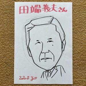 田端義夫さん似顔絵