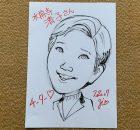 水前寺清子さん似顔絵
