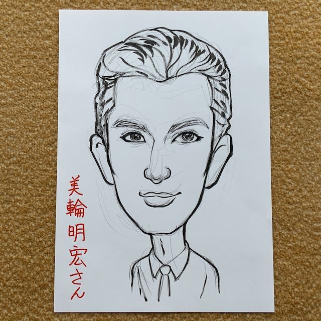 美輪明宏さん似顔絵