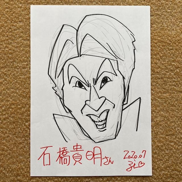 石橋貴明さん似顔絵