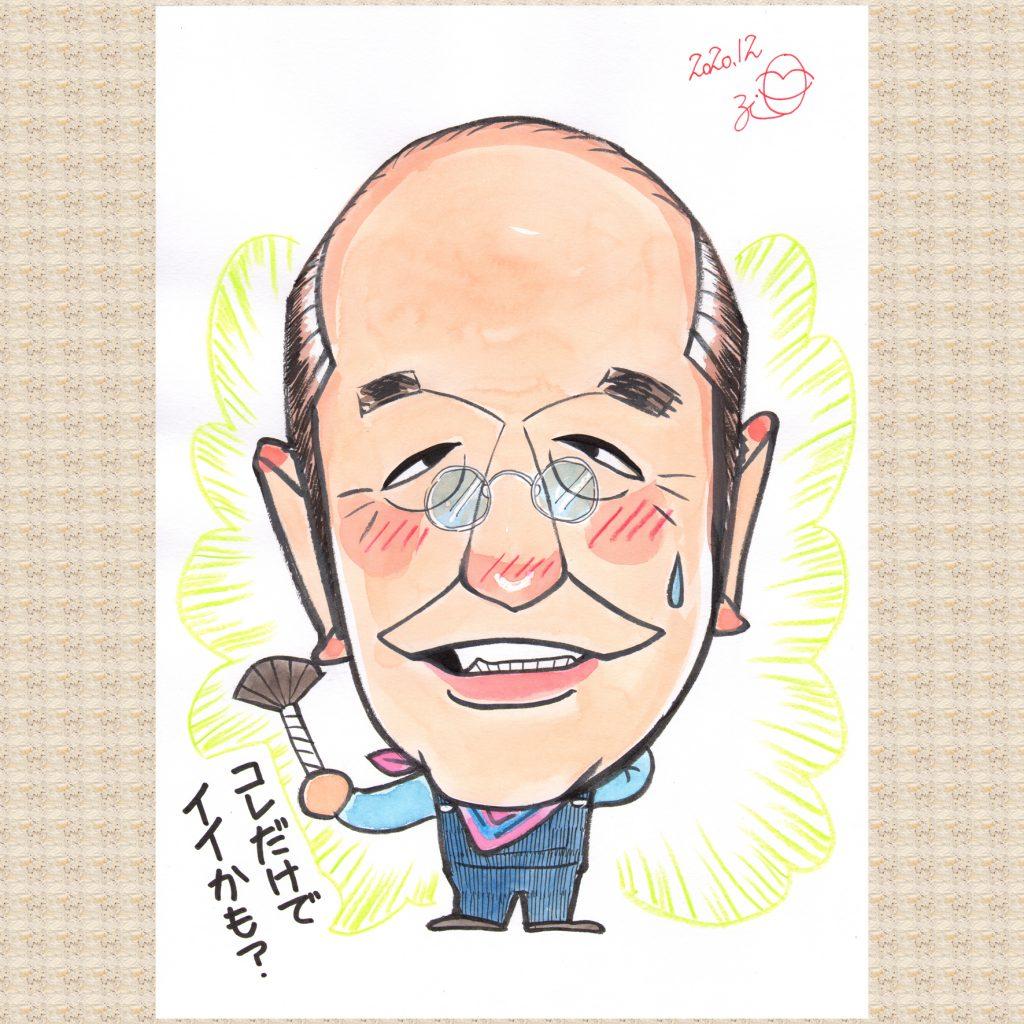 志村けんさん似顔絵2